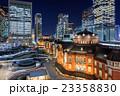 東京駅 駅 駅舎の写真 23358830
