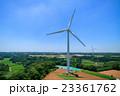 高台に並ぶクリーンエネルギー風力発電 23361762