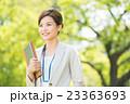 ビジネス 女性(新緑) 23363693