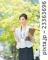 ビジネス 女性(新緑) 23363696