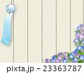 朝顔 簾 花のイラスト 23363787