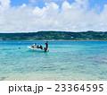 沖縄県南城市知念 コマカ島 23364595