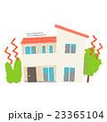 地震 家 家屋のイラスト 23365104