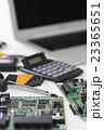 基盤 基板 パソコン ビジネス テクノロジー オフィス 電子部品 半導体 23365651