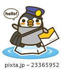 ペンギン 郵便 キャラクターのイラスト 23365952