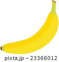 バナナ 23366012