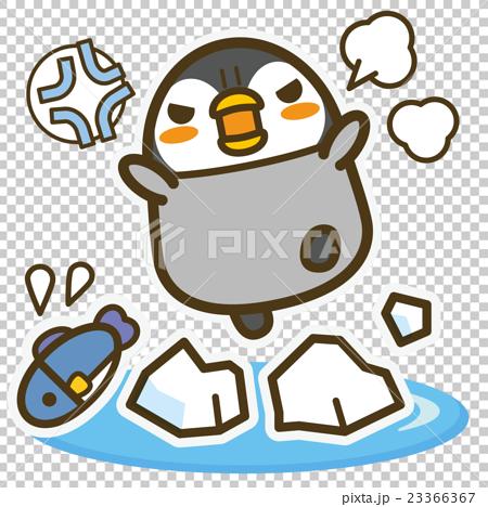 ペンギンカフェ 怒る 23366367