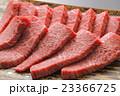 牛肉 肉 霜降りの写真 23366725