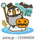 ペンギン ハロウィン キャラクターのイラスト 23366838