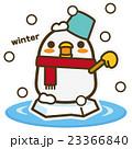 ペンギンカフェ 冬 23366840