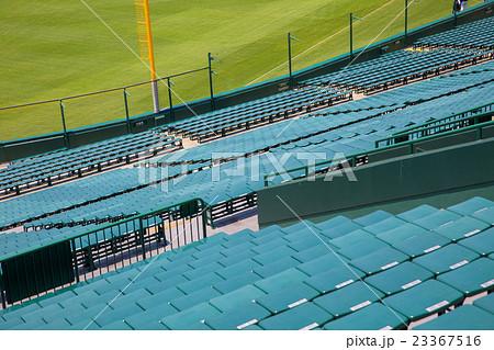 甲子園球場の座席 23367516