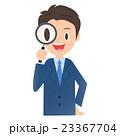 ビジネスマン 虫眼鏡 ビジネスのイラスト 23367704