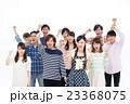 若い人々 23368075