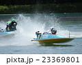 ボートレース 23369801