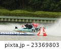 ボートレース 23369803