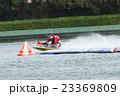ボートレース 23369809