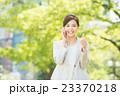 新緑 電話をする女性(ビジネス) 23370218