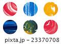 素材 水彩画 丸 23370708