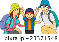 家族 ピクニック 人物のイラスト 23371548