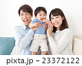 家族3人ポートレート 23372122