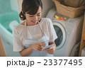 Japanese woman golfer , housewife 23377495