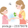 虫除け 虫除けスプレー 親子のイラスト 23379078