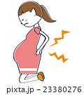 ポニーテール妊婦 腰が痛む 23380276