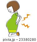 おかっぱ妊婦 腰が痛む 23380280