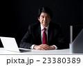 ビジネスマン ビジネス デスクの写真 23380389
