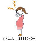 ポニーテール妊婦 頭痛 23380400