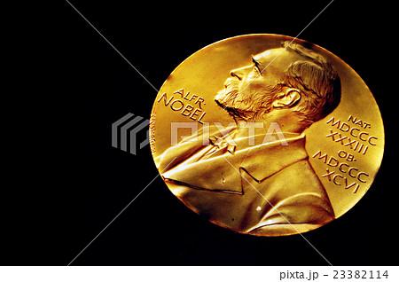 ノーベル賞のメダル 23382114