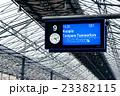 ヘルシンキ中央駅の発車案内 23382115
