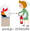 消火 火災 防災のイラスト 23382260