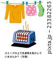 家庭の防災(火災) 23382263