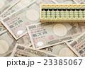一万円札と算盤 23385067
