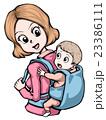 お母さんと赤ちゃん おんぶ 23386111