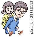 お父さんと娘 おんぶ 23386112