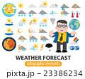 天気 気象 天候のイラスト 23386234
