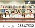 大学生・専門学生 イメージ 23387532