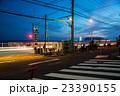 鎌倉高校駅踏切からの江ノ島Night View 23390155