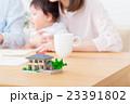 家族ポートレート パーツ 不動産 住宅購入 マイホーム計画 赤ちゃんと両親 コピースペース 23391802