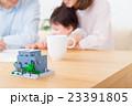 家族ポートレート パーツ 不動産 住宅購入 マイホーム計画 赤ちゃんと両親 コピースペース 23391805