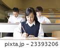 中学生イメージ 23393206