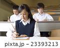 中学生イメージ 23393213