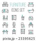 家具 アイコン キャビネットのイラスト 23395625