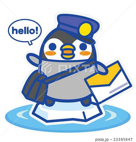 ペンギンカフェ 郵便 23395647