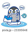 ペンギンカフェ 寂しい 23395648