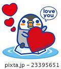 ペンギン ハート クッションのイラスト 23395651