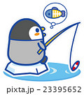 ペンギン 釣り 魚釣りのイラスト 23395652