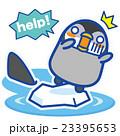 ペンギンカフェ ヘルプ 23395653